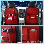 汽車座椅背收納袋多功能車載置物袋車內儲物袋靠背掛袋儲物箱用品YYJ  MOON衣櫥