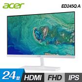 【Acer 宏碁】ED245Q A 24型 IPS 薄邊框廣視角螢幕