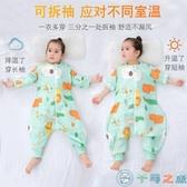 分腿睡袋嬰幼兒童空調房防踢被嬰兒睡袋純棉紗布寶寶【千尋之旅】