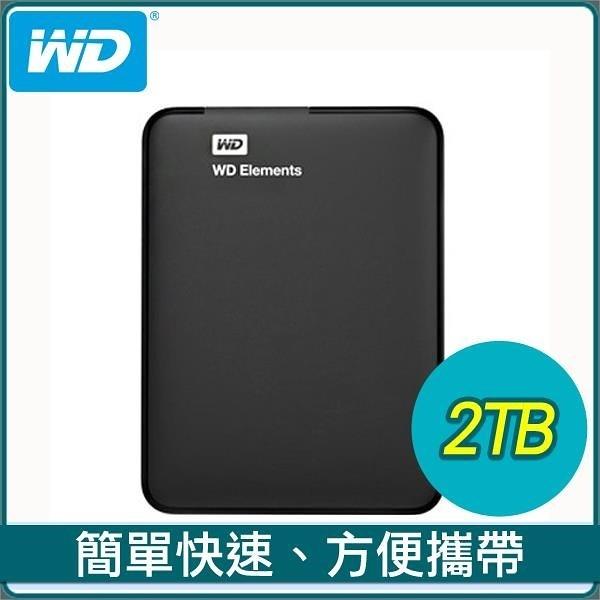 【南紡購物中心】WD 威騰 Elements 2TB 2.5吋 USB3.0 外接硬碟(WESN)
