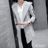 針織外套男開衫中長款韓版潮流純色簡約長衫帥氣披風大衣 qw5113【每日三C】
