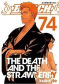 BLEACH死神74完