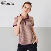 ADISI 女降溫抗UV條紋YOKO領 POLO衫AL1711096 (S~2XL) / 城市綠洲專賣(涼感、抗紫外線、透氣散熱)