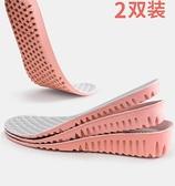內增高鞋墊隱形男女吸汗防臭硅膠增高墊軟底舒適全墊神器馬丁靴 時尚芭莎
