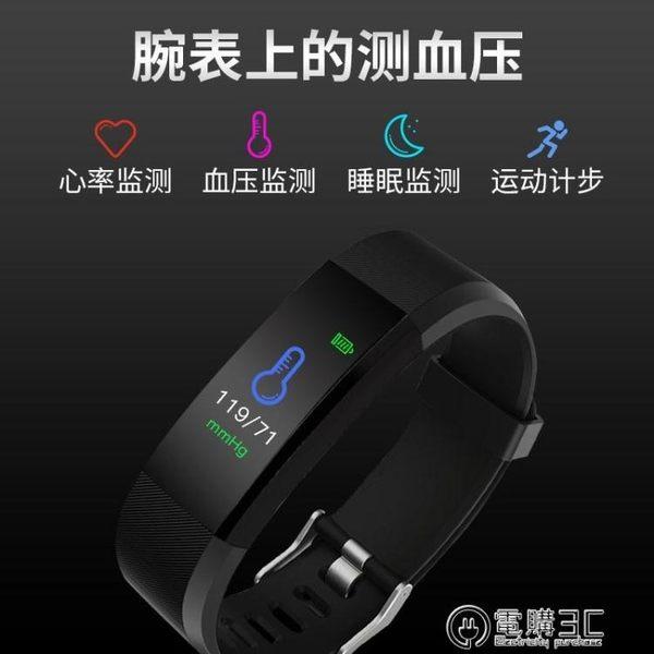 現貨出清 彩屏智慧手環運動睡眠監測血氧手錶小米2防水計步器igo  電購3C 8-31