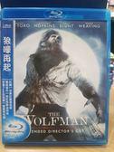 影音專賣店-Q07-008-正版BD【狼嚎再起】-藍光電影(直購價)