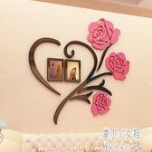 亞克力水晶立體墻貼客廳背景墻結婚房間臥室床頭浪漫玫瑰花卉貼畫 JY9045【潘小丫女鞋】