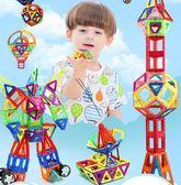 磁鐵玩具百變提拉磁力片積木兒童磁性磁鐵玩具1-2-3-6-7-8-10周歲男孩女孩拼裝益智