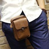 穿皮帶腰包 男手機零錢小包《印象精品》y443