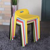馬椅時尚簡約歐式餐椅塑料凳子成人餐椅創意餐凳加厚家用凳子餐桌【好康八八折優惠一天】