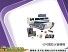 6090數位UV直噴機