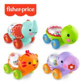 【奇哥】Fisher-Price 費雪 可愛動物小車(4款選擇)