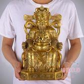 招財純銅財神擺件大號 風水銅財神爺佛像文財神銅像客廳供奉