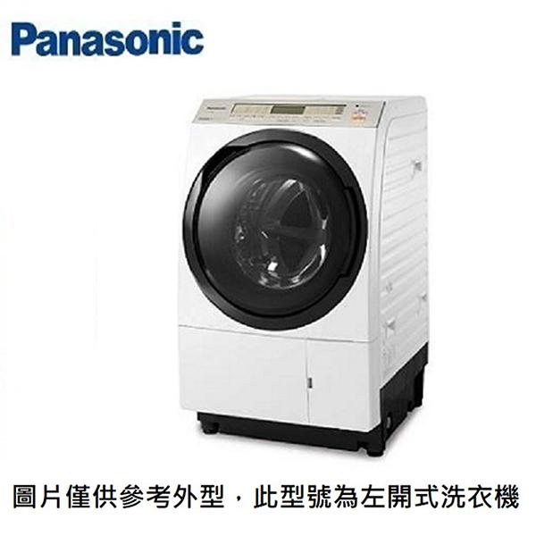 『Panasonic』-國際牌 11kg 日製變頻滾筒洗衣機(左開)NA-VX88GL**免運費+基本安裝+舊機回收**
