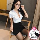 角色扮演內衣辦公室誘惑開檔式挑逗小胸女教師制服空姐ol秘書激情套裝