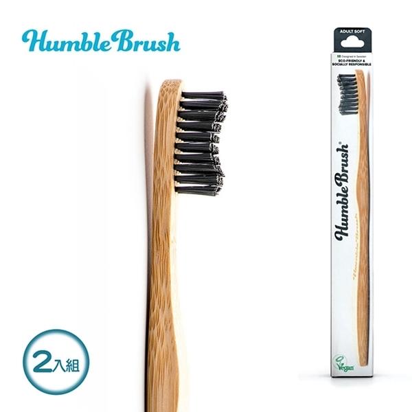 【Babytiger虎兒寶 】瑞典Humble Brush 成人牙刷超軟毛 2入組-黑色