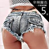 克妹Ke-Mei【AT50763】啊嘶!!辣妹子御用深V性感俏臀復古水洗牛仔短褲