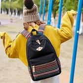 帆布後背包-休閒民族風印花寬肩帶女雙肩包7色73ya42[巴黎精品]