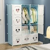 衣櫃 兒童簡易衣櫃現代簡約家用臥室寶寶組裝布衣櫥出租房儲物收納櫃子【幸福小屋】
