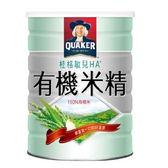 桂格 敏兒HA有機米精(500g)