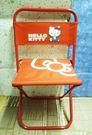 【震撼精品百貨】Hello Kitty 凱蒂貓~鋼管摺疊椅-紅