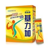 愛斯康 基力加 粉末飲品 30包/盒◆德瑞健康家◆