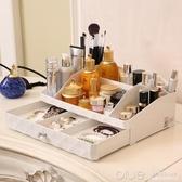 婷雅網紅化妝品收納盒女口紅化妝盒宿舍桌面整理箱護膚品刷置物架   深藏blue