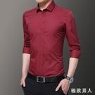 大碼白色長袖襯衫男士秋季韓版商務正裝加肥加大5X6X配套西裝襯衣 LJ9200【極致男人】
