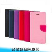 【妃航】台灣製 陽光/My Style 撞色 iPhone 11 6.1 磁扣/插卡 皮套/保護套/手機殼
