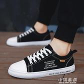 冬季男士帆布鞋子男潮鞋2019新款低筒運動休閒鞋男春季百搭男板鞋『小淇嚴選』