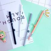 【BlueCat】長尾問號貓造型水性筆 中性筆