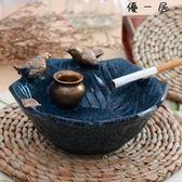美式創意田園菸灰缸復古客廳菸碟Y-2664