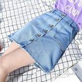 牛仔裙女chic高腰顯瘦包臀韓版寬鬆ins超火的a字 果果輕時尚