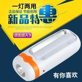 LED強光手電筒可充電家用小手電超亮遠射軍迷你探照燈應急燈 開學季特惠減88