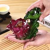 變色茶寵荷花金蟾創意家居擺件功夫茶具茶盤茶寵物茶玩茶道零配件