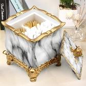 家用牙簽棉簽盒餐廳桌面收納盒輕奢可愛牙簽盒北歐ins組合套裝 創意空間