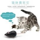 此商品48小時內快速出貨》哈特麗貓咪互動益智震動小玩具11*4CM(顏色隨機)