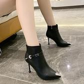 細跟靴馬丁靴女高跟鞋水鉆金屬尖頭單靴2021年秋季新款百搭冬天短靴細跟 芊墨左岸