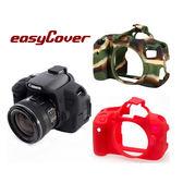 ◎相機專家◎ easyCover 金鐘套 Canon 650D 700D 機身適用 果凍 矽膠 防塵 保護套 公司貨