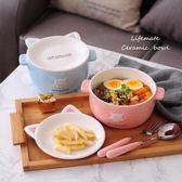 陶瓷卡通餐具泡面碗盤套裝大容量帶蓋微波爐可愛便當飯盒泡面神器 春生雜貨