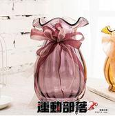 花瓶歐式波浪口創意玻璃花瓶透明彩色客廳百合插花瓶裝飾 運動部落