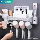衛生間吸壁式牙刷架壁掛洗漱架牙刷筒牙刷杯...