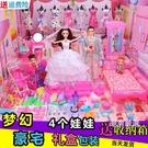 洋娃娃芭比娃娃套裝女孩公主大禮盒別墅城堡換裝婚紗衣服洋娃娃兒童玩具xw