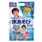 滿意寶寶-玩水褲/游泳尿褲/戲水褲-男-M號(3片/包)/Moony 大樹