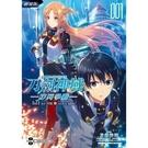 劇場版Sword Art Online刀劍神域(1)序列爭戰