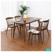 ◎實木餐桌椅五件組 BEAZE MBR 135 NITORI宜得利家居