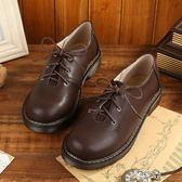 布洛克鞋繫帶馬丁森繫女鞋低筒學院風小皮鞋圓頭文藝復古單鞋日繫   艾維朵