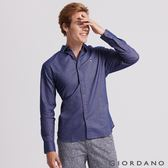 【GIORDANO】男裝紳士刺繡牛津紡長袖襯衫-03 深藍