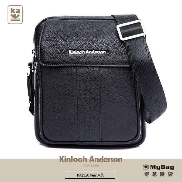 Kinloch Anderson 金安德森 側背包 Reel 原革皮飾 直立翻蓋 小側背包 黑色 KA192005 得意時袋