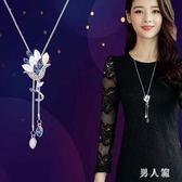 毛衣吊墜 長款百搭女韓國簡約時尚吊墜飾品衣服項鏈配飾掛件 ZQ1476『男人範』